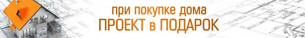 banner_podarok_3